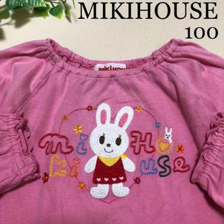 ミキハウス(mikihouse)のミキハウス 長袖シャツ 100☆ うさぎ ピンク 日本製 ファミリア メゾピアノ(Tシャツ/カットソー)