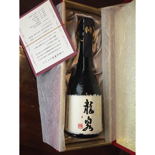 十四代 龍泉(日本酒)