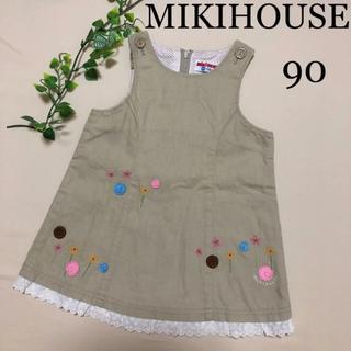 ミキハウス(mikihouse)のミキハウス ワンピース 90 ☆ お花 レース 日本製 ファミリア メゾピアノ(ワンピース)