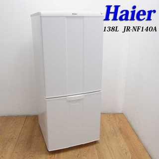 ホワイトカラー 自動霜取 138L 冷蔵庫 KL15(冷蔵庫)