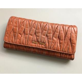 ミュウミュウ(miumiu)のミュウミュウ 長財布 お買い得品(財布)