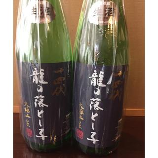 十四代 龍の落とし後 純米大吟醸  大極上(日本酒)