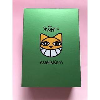 アイリバー(iriver)のAstell&Kern A&futura SE100 M.Chat(ポータブルプレーヤー)