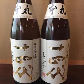 十四代 本丸 2本セット(日本酒)