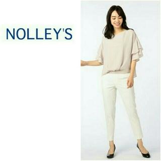 ノーリーズ(NOLLEY'S)のぱんさん専用  NOLLEY'S センタープレスパンツ (クロップドパンツ)