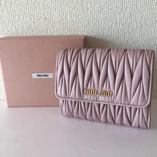 ミュウミュウ(miumiu)のミュウミュウ MIUMIU マトラッセ 二つ折り財布(財布)