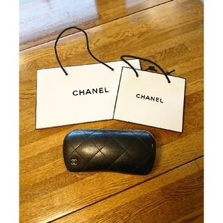シャネル(CHANEL)のCHANEL シャネル メガネケース 紙袋おまけ付き(サングラス/メガネ)