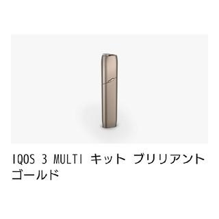 アイコス(IQOS)のアイコス3  マルチ IQOS3 MULTI ブリリアントゴールド 新型(タバコグッズ)