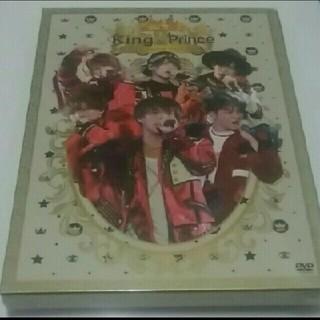 新品DVD キンプリ First Concert Tour2018  初回限定盤(ミュージック)