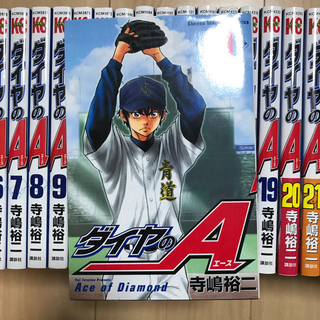 コウダンシャ(講談社)のダイヤのA  37巻セット(少年漫画)