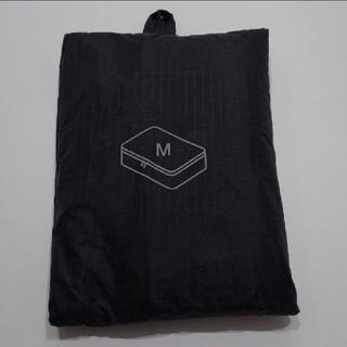 ムジルシリョウヒン(MUJI (無印良品))の【新品】無印良品 パラグライダークロス たためる仕分けケース(旅行用品)