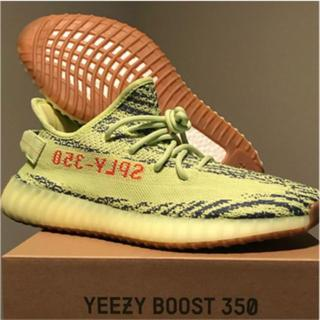 アディダス(adidas)のyeezy boost 350 v2 semi frozen yellow(スニーカー)