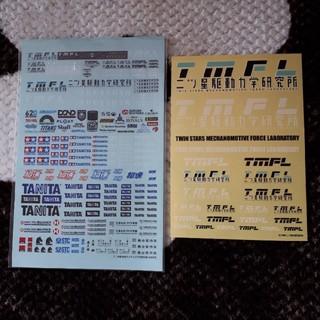 ミニ四駆TMFLステッカーセット(模型/プラモデル)