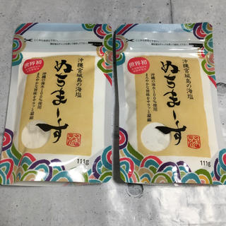 ぬちまーす 111g 2袋(調味料)