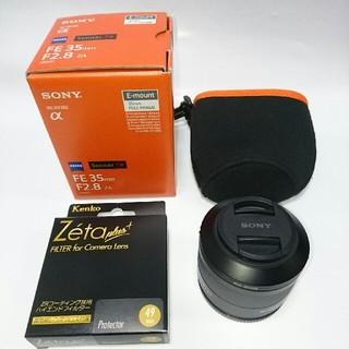 SONY - SONY ソニー SEL35F28Z FE35mm F2.8  単焦点 保証有