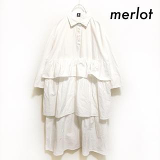 メルロー(merlot)のmerlot メルロー★3段フリル 長袖シャツワンピース オーバーサイズ(ロングワンピース/マキシワンピース)