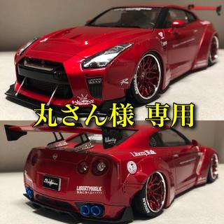 アオシマ(AOSHIMA)のR35 GTR LBワークス リバティウォーク TYPE 1.5(模型/プラモデル)