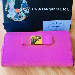 プラダ(PRADA)のPRADA大人気のかわいいの長財布(財布)