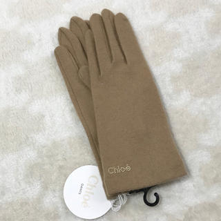 クロエ(Chloe)の新品 クロエ  手袋 ベージュ(手袋)