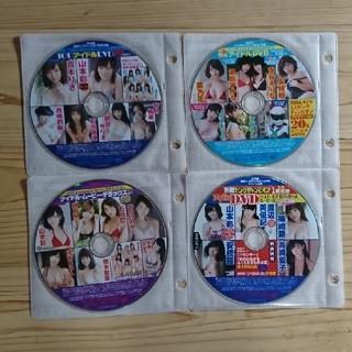 アキタショテン(秋田書店)の週刊ヤングチャンピオン関連の付録DVD4枚まとめ売りです。 (その他)