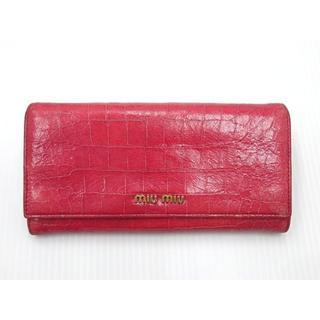 ミュウミュウ(miumiu)のミュウミュウ miu miu 国内正規 クロコ 型押 長財布 サイフ(財布)