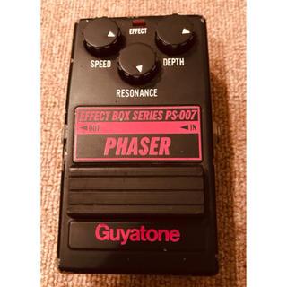 Guyatone エフェクター Phaser(エフェクター)