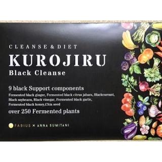ファビウス(FABIUS)の黒汁 ブラッククレンズ(ダイエット食品)