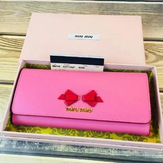 ミュウミュウ(miumiu)の美品 ミュウミュウ長財布     パスケース付き(財布)