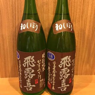 飛露喜1.8L(日本酒)