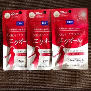 DHCエクオール20 3袋(ダイエット食品)
