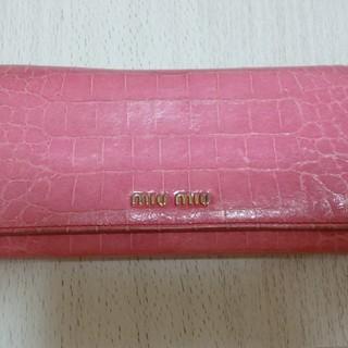 ミュウミュウ(miumiu)の【美品】正規品・ミュウミュウ・長財布♪送料無料♪(財布)