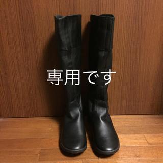 リーボック(Reebok)の貴重 リーボック イージートーン ブーツ 黒 未使用(ブーツ)