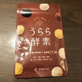 うらら酵素  新品(ダイエット食品)