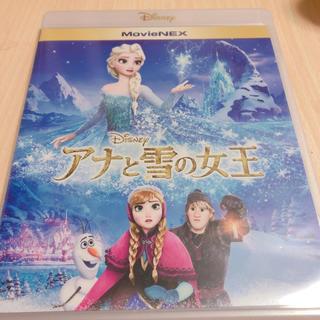 アナトユキノジョオウ(アナと雪の女王)のアナ雪 DVD(アニメ)