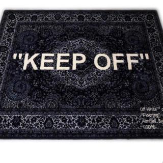 オフホワイト(OFF-WHITE)のIKEA off white keep off rug マット(カーペット)
