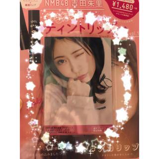 NMB48 - NMB48 吉田朱里 生写真