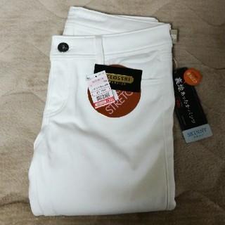 シマムラ(しまむら)の新品 しまむら 裏地あったかパンツ クロッシープレミアム W70 白スキニー(スキニーパンツ)