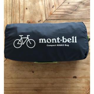 モンベル(mont bell)のモンベル リンコウバック(バッグ)