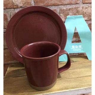 ハサミ(HASAMI)の波佐見焼 藍染窯 マグカップ&プレートセット(食器)