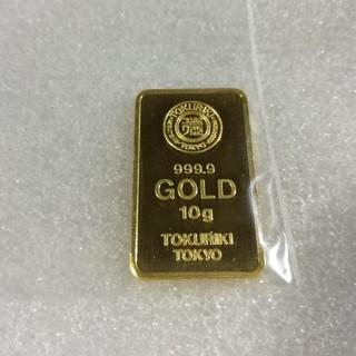 純金インゴット【10g】徳力本店(貨幣)