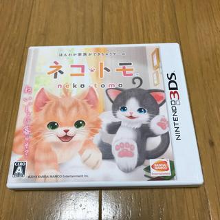 ニンテンドー3DS(ニンテンドー3DS)のネコトモ 3ds(携帯用ゲームソフト)