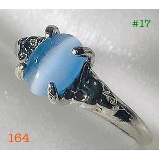 キャッツアイ・インディゴブルー#17(リング(指輪))