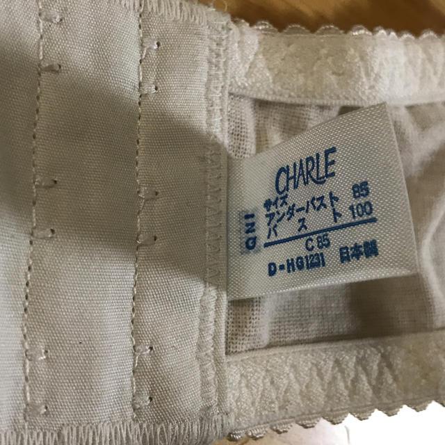 シャルレ(シャルレ)のシャルレ ブラジャー C85 レディースの下着/アンダーウェア(ブラ)の商品写真
