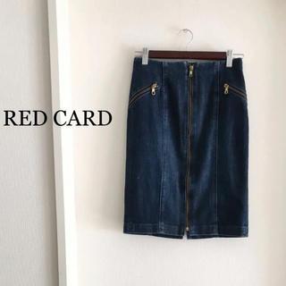 ビームス(BEAMS)の未使用美品♡レッドカード  デニムタイトスカート(ひざ丈スカート)