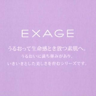 【うめぼし125様専用】EXG3点セット(乳液 / ミルク)