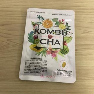 コンブチャ生サプリメント 1袋(ダイエット食品)