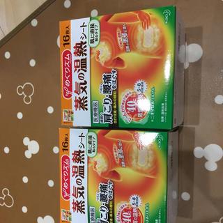 メグリズム 蒸気の温熱シート(日用品/生活雑貨)