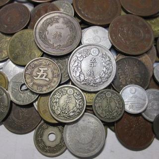 近代古銭100枚セット 貨幣 硬貨 サービス品(貨幣)