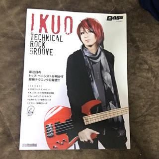 IKUO TECHNICAL ROCK GROOVE(その他)