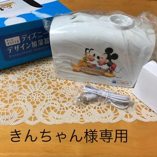 ディズニー(Disney)の【新品・未使用】ディズニーデザイン加湿器(加湿器/除湿機)